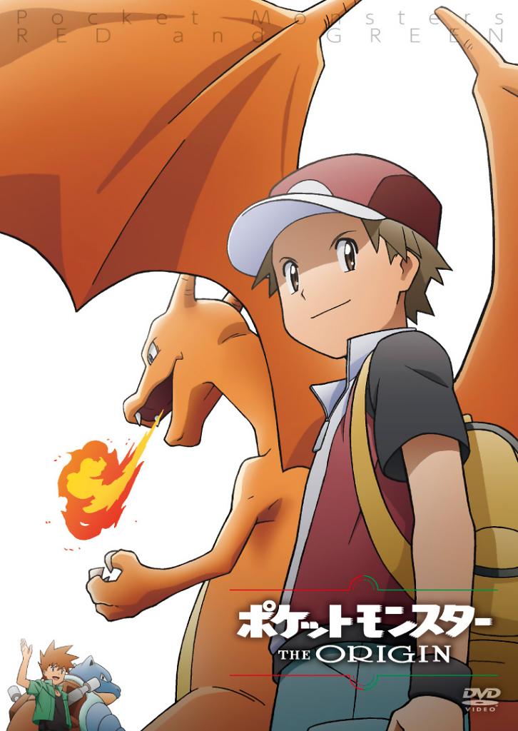 Pokémon Special The Origin