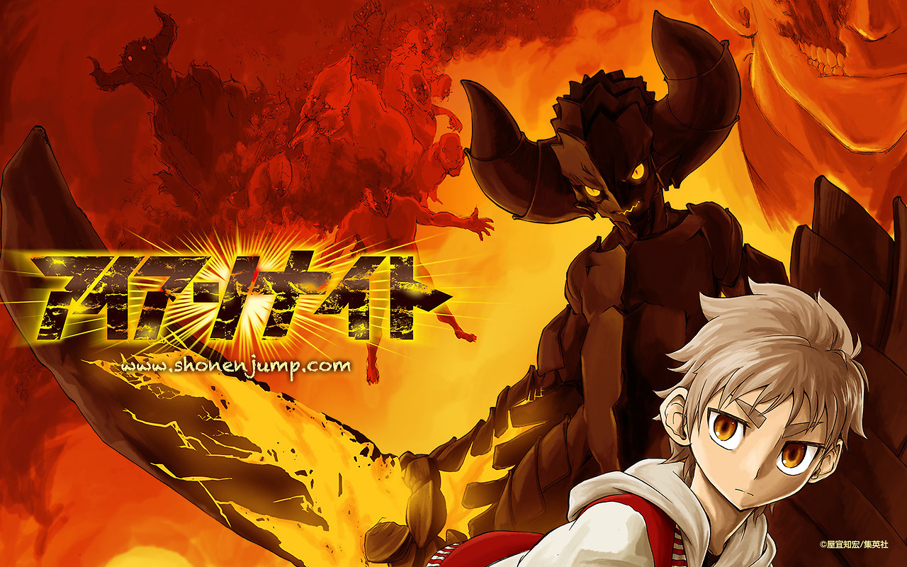 Iron Knight (アイアンナイト) von Yagi Tomohiro