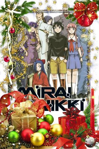 Mirai Nikki, Band 12