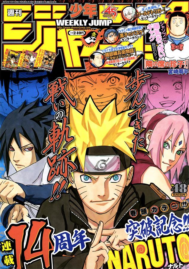 Weekly Shonen Jump TOC Ausgabe 48/2013 von Shueisha