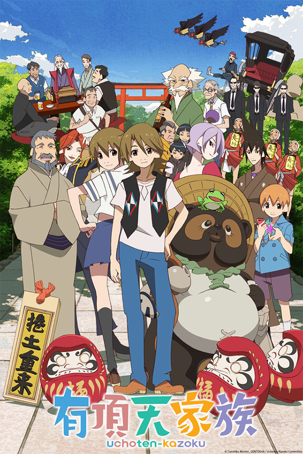 Die 1. Staffel zum Slice-of-Life-Fantasy Anime The Eccentric Family (O