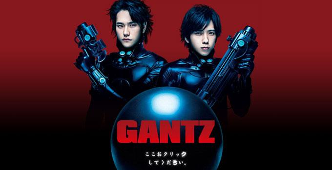 Serie Gantz erscheint nächstes Jahr als Realfilm