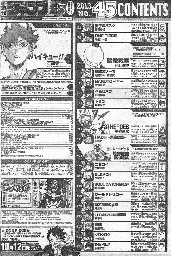 Weekly Shonen Jump 45/2013