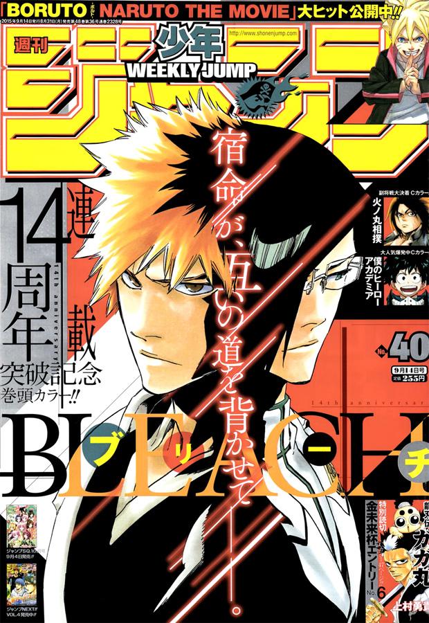 Weekly Shonen Jump TOC Ausgabe 40/2015 von Shueisha