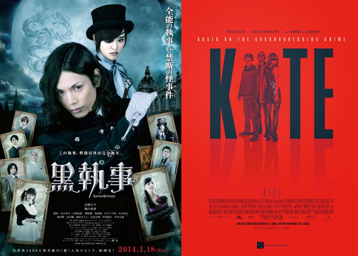 Die zwei Live-Action Filme Black Butler und Kite wurden von Sunfilm li