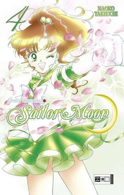 Pretty Guardian Sailor Moon #4
