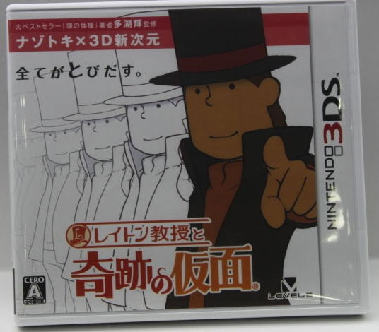 Professor Layton and the Mask of Miracle Soundtrack von Yumi Matsutō