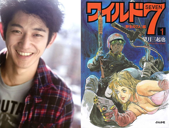 Manga/Anime Wild 7 demnächst als Live-Action Film