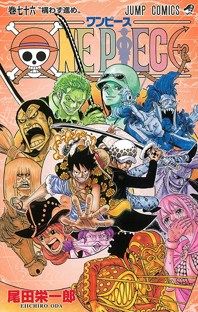 One Piece - Band 76