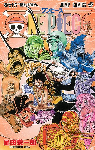Neue Manga Sammelbände aus der japanischen Shonen Jump im Dezember 20