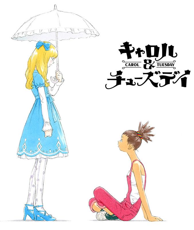 Neues Anime Projekt vom Cowboy Bebop Regisseur Shinichiro Watanabe
