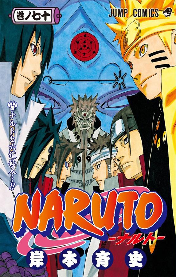 Naruto - Band 70
