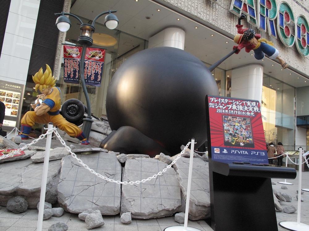 10 Meter langes Meisterwerk von Son-Goku aus Dragonball und Ruffy aus