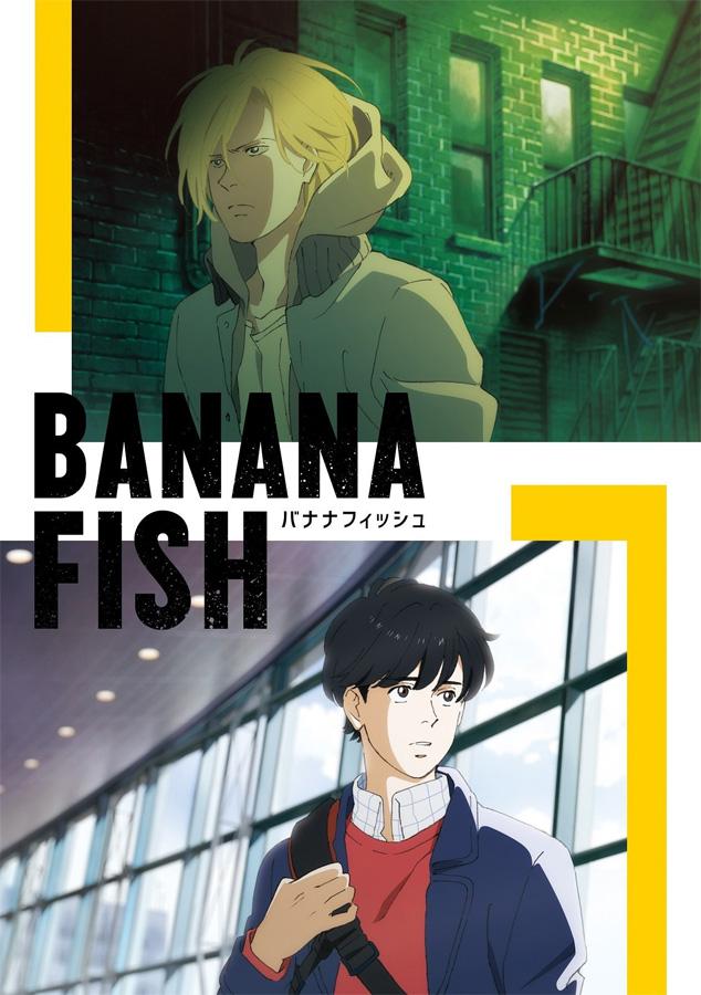 Der Thriller Manga Banana Fish aus den 80ern erhält eine Anime Adapti