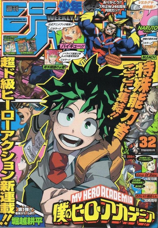 Weekly Shonen Jump TOC Ausgabe 32/2014 von Shueisha