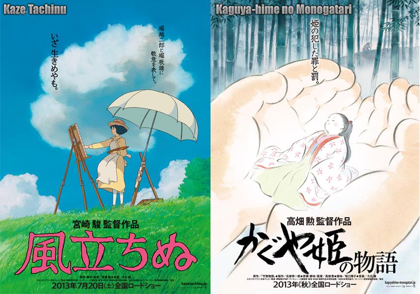 Heuer gibt es 2 neue Filme vom Studio Ghibli: Kaze Tachinu und Kaguya-