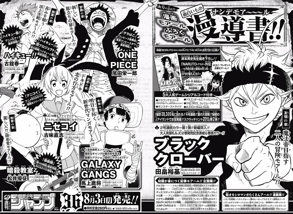 Weekly Shonen Jump 35/2015