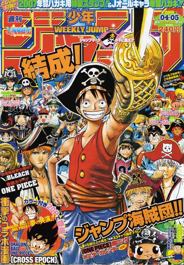 Shonen Jump - Das beliebteste Manga Magazin aus Japan im Bereich Shone