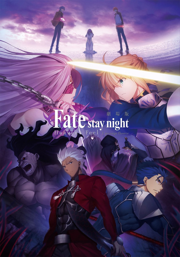 Fate/stay night (Heaven's Feel) I. presage flower ab Juni 2018 im Ki