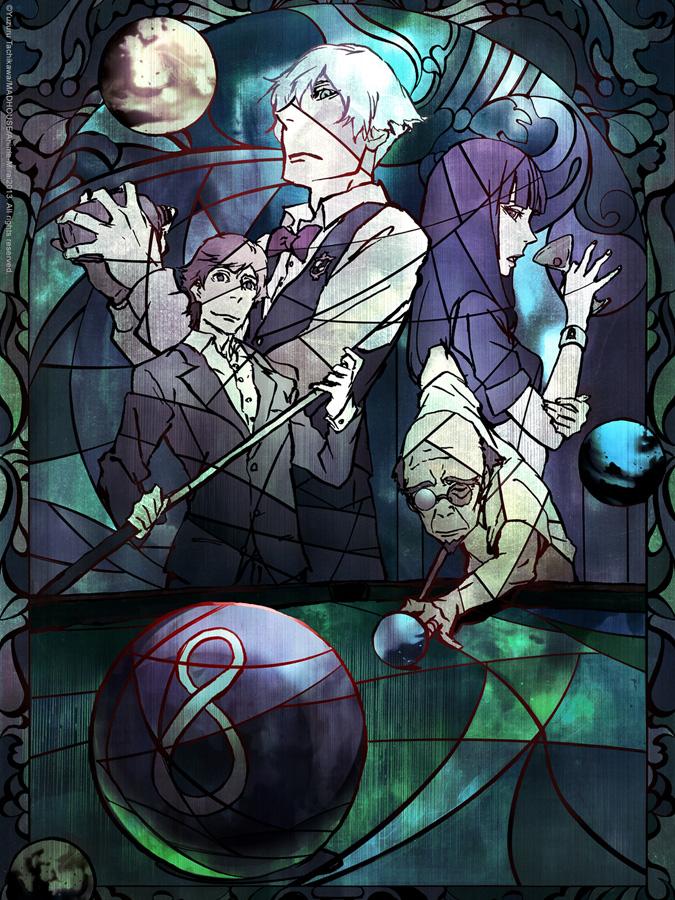 Auf Animax gibt es ab sofort die 12-teilige Serie Death Parade