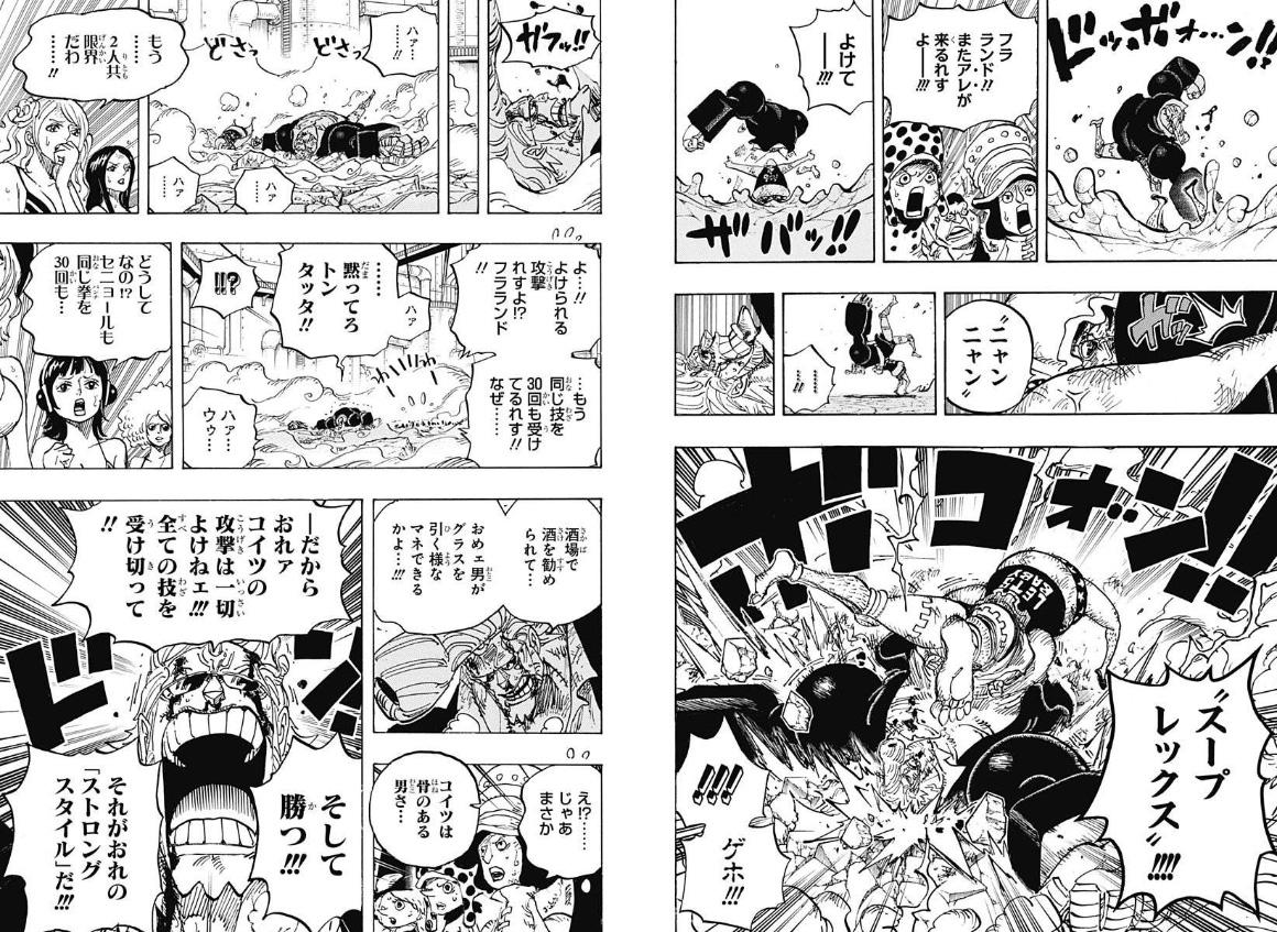 Weekly Shonen Jump 10/2015