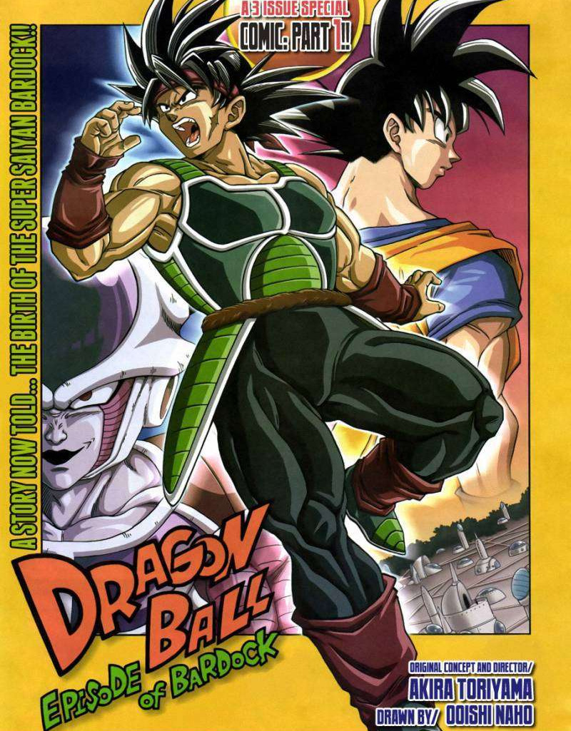 Manga Remake zum Special Dragon Ball: Episode of Bardock