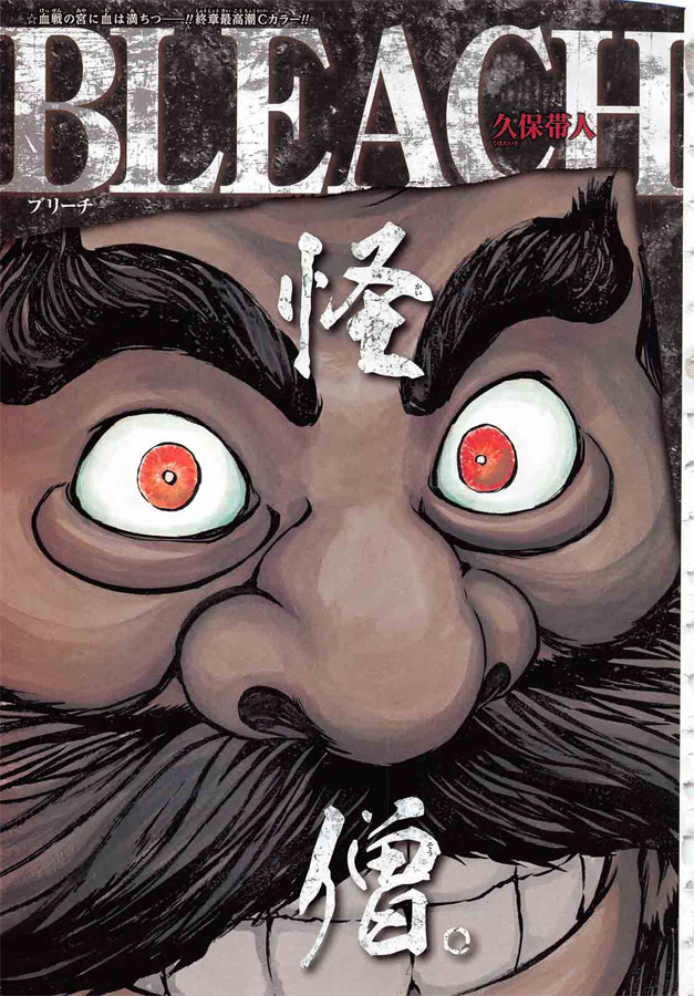 Weekly Shonen Jump 1/2015