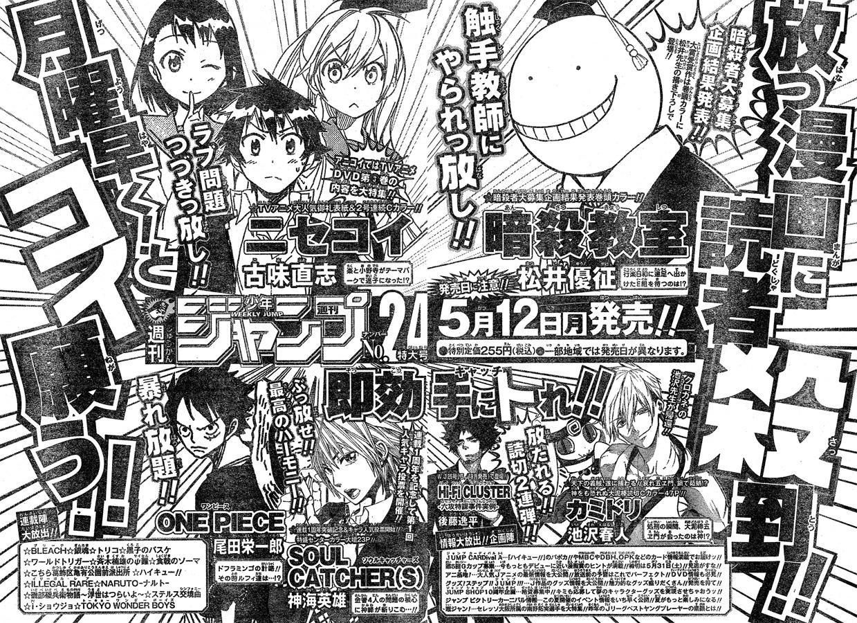 Weekly Shonen Jump 22-23/2014