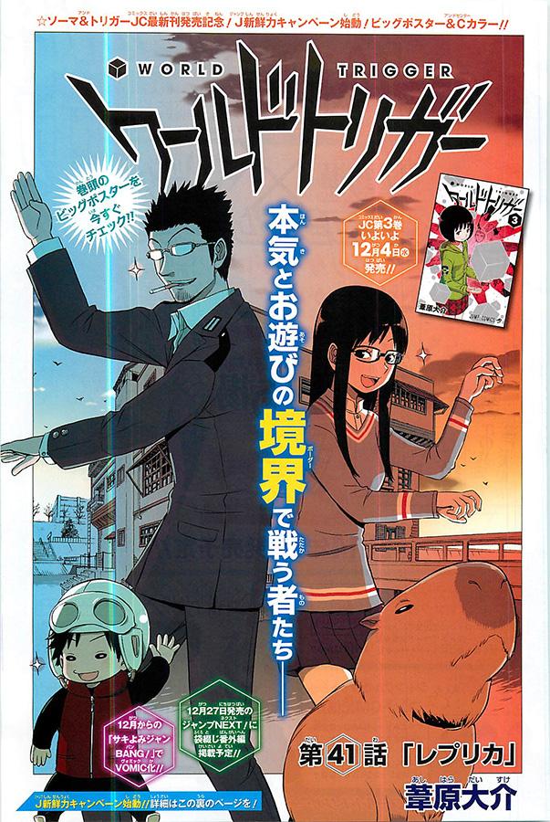 Weekly Shonen Jump 01/2014