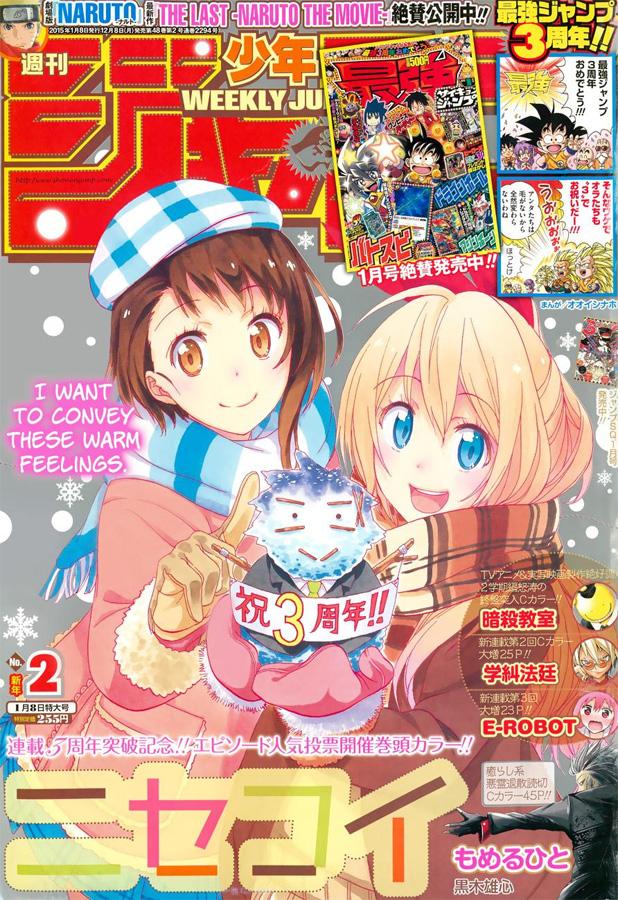 Weekly Shonen Jump TOC Ausgabe 2/2015 von Shueisha