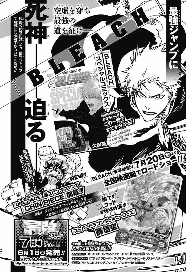 Offizielles Spin-off zum Manga One Piece mit dem Namen Chin Piece star