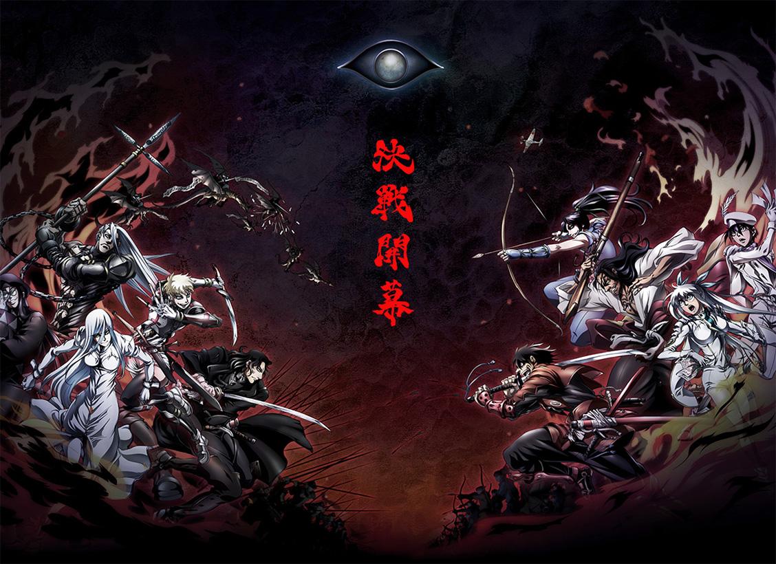 Anime Adaption zu Kohta Hiranos Splatter-Action Drifters erscheint noc