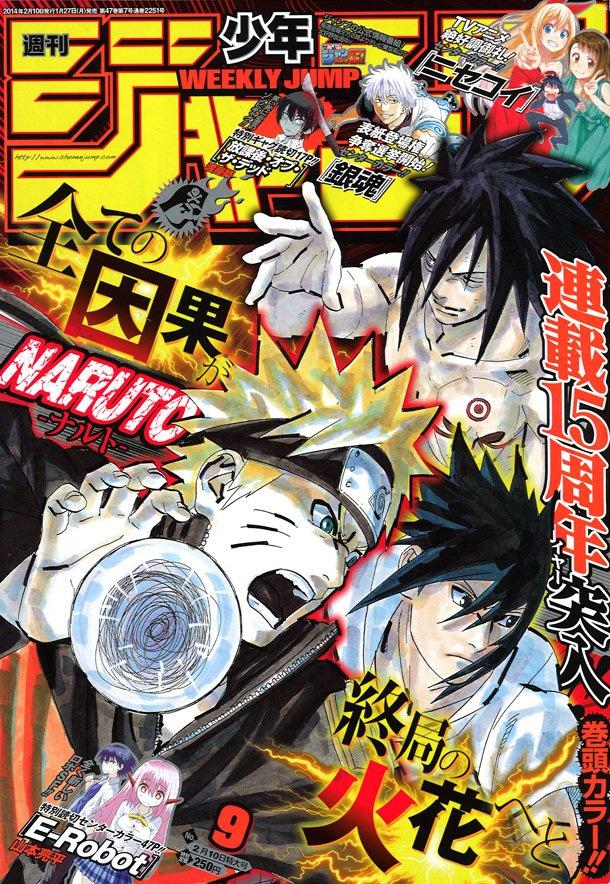 Weekly Shonen Jump TOC Ausgabe 09/2014 von Shueisha *Update*