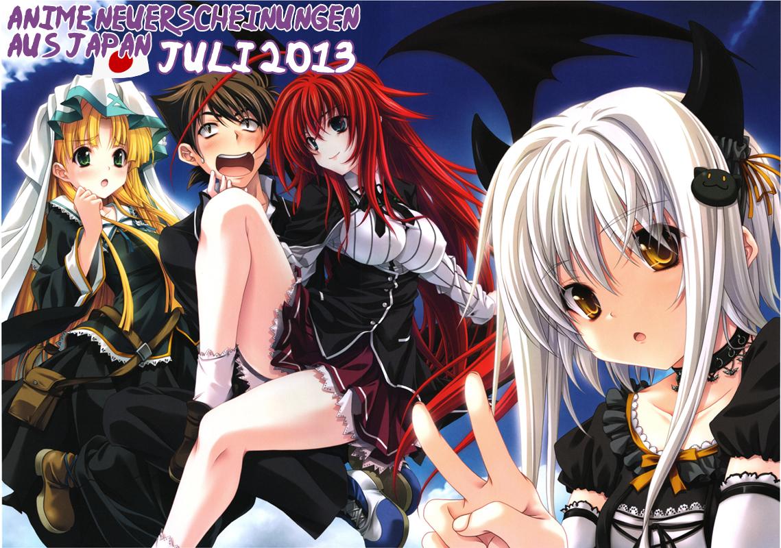 Juli 2013: Anime Neuerscheinungen aus Japan (Stand: 03.07.2013)