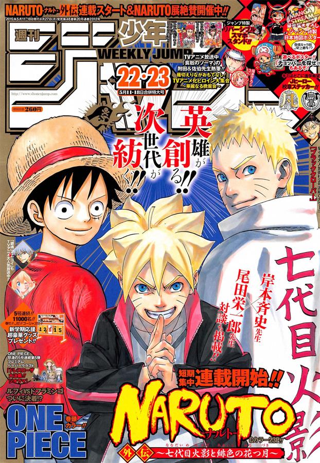 Weekly Shonen Jump TOC Ausgabe 22-23/2015 von Shueisha