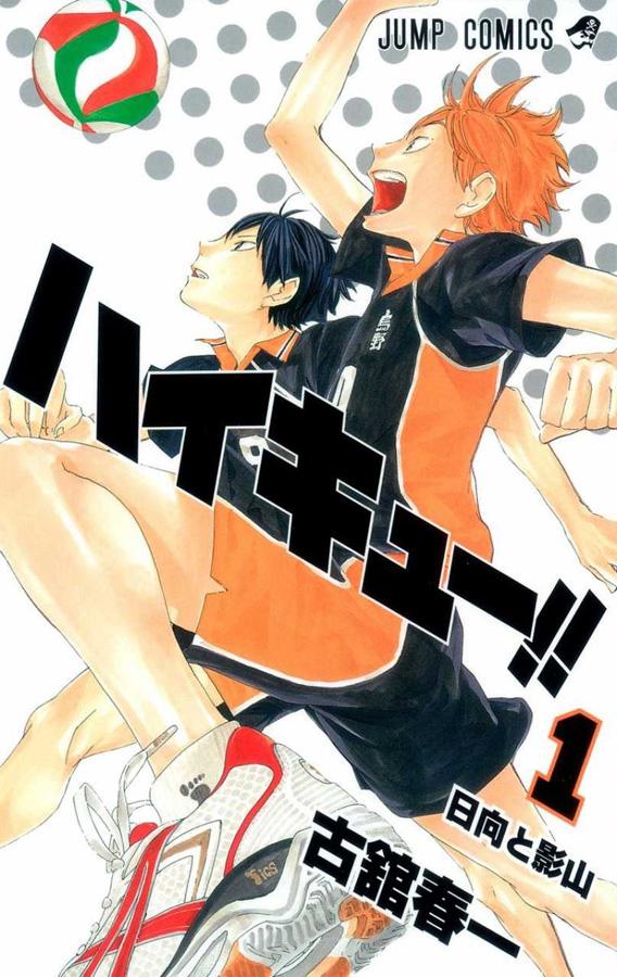 Der erfolgreiche Shonen Jump Titel Haikyu!! (Haikyuu!!) läuft ab dem