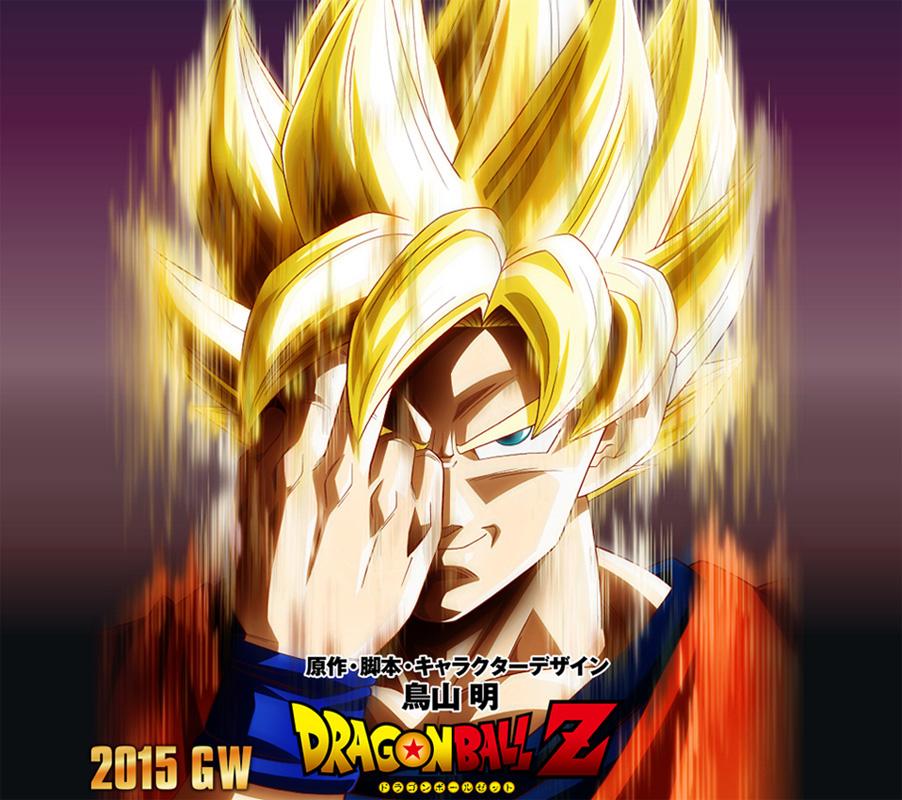 2015 wird DAS Jahr für Dragonball / Dragon Ball Fans - Akira Toriyama