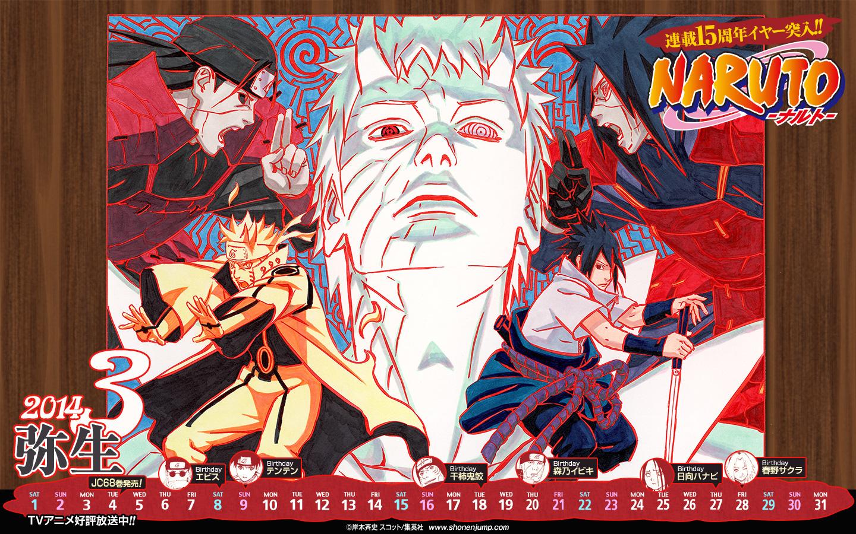 Naruto (NARUTO -ナルト-) von Masashi Kishimoto