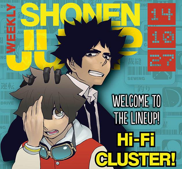 Hi-Fi Cluster und Shokugeki no Soma nun auch im Shonen Jump von VIZ Me