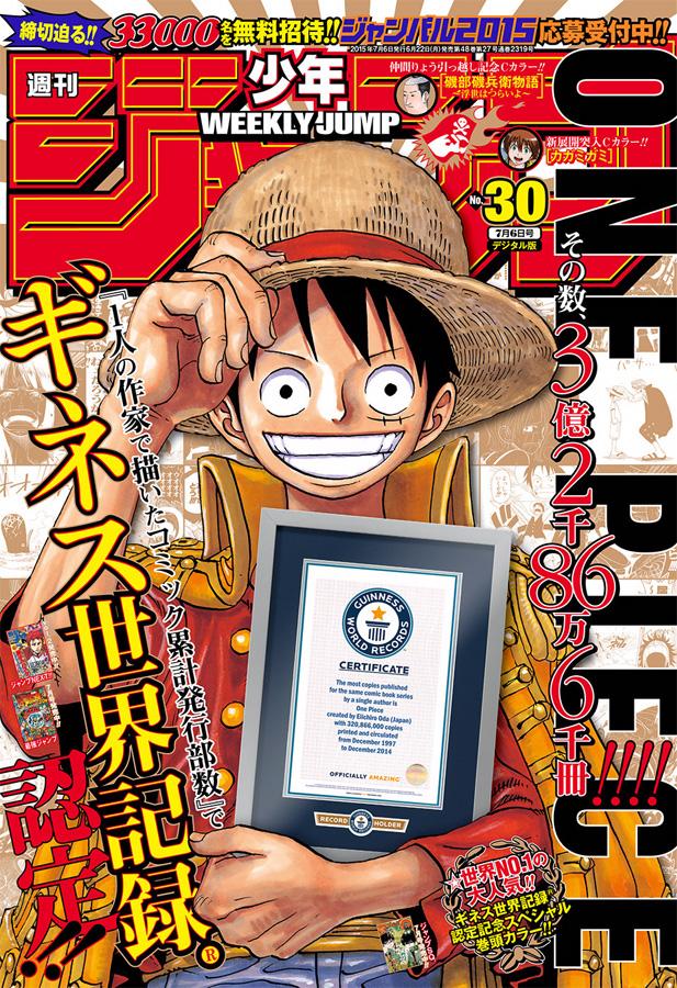 Weekly Shonen Jump TOC Ausgabe 30/2015 von Shueisha