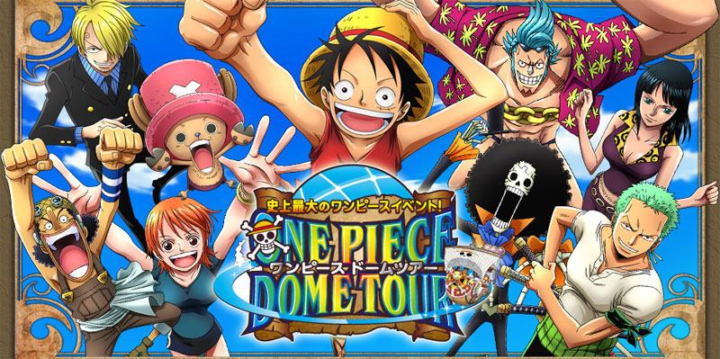 One Piece Dome Tour (ワンピースがドームツアー)