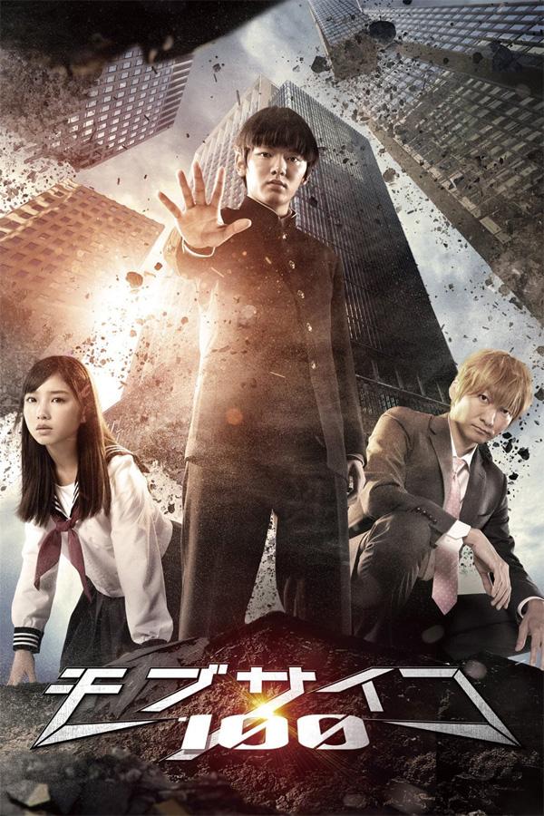 TV Drama zu Mob Psycho 100 auf Netflix in Japanisch mit deutschem Unte