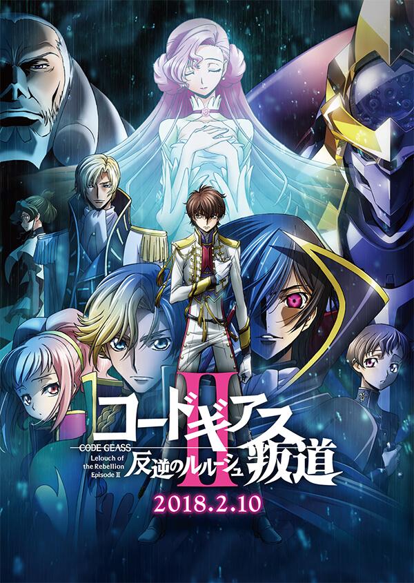 Bevor die 3. Staffel zum ScFi Anime Epos Code Geass startet, gibt es e