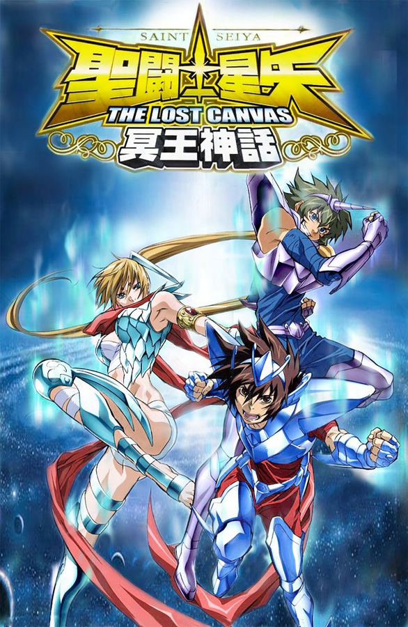 1. Staffel zu Saint Seiya: The Lost Canvas ab dem 15. Mai 2018 auf Net