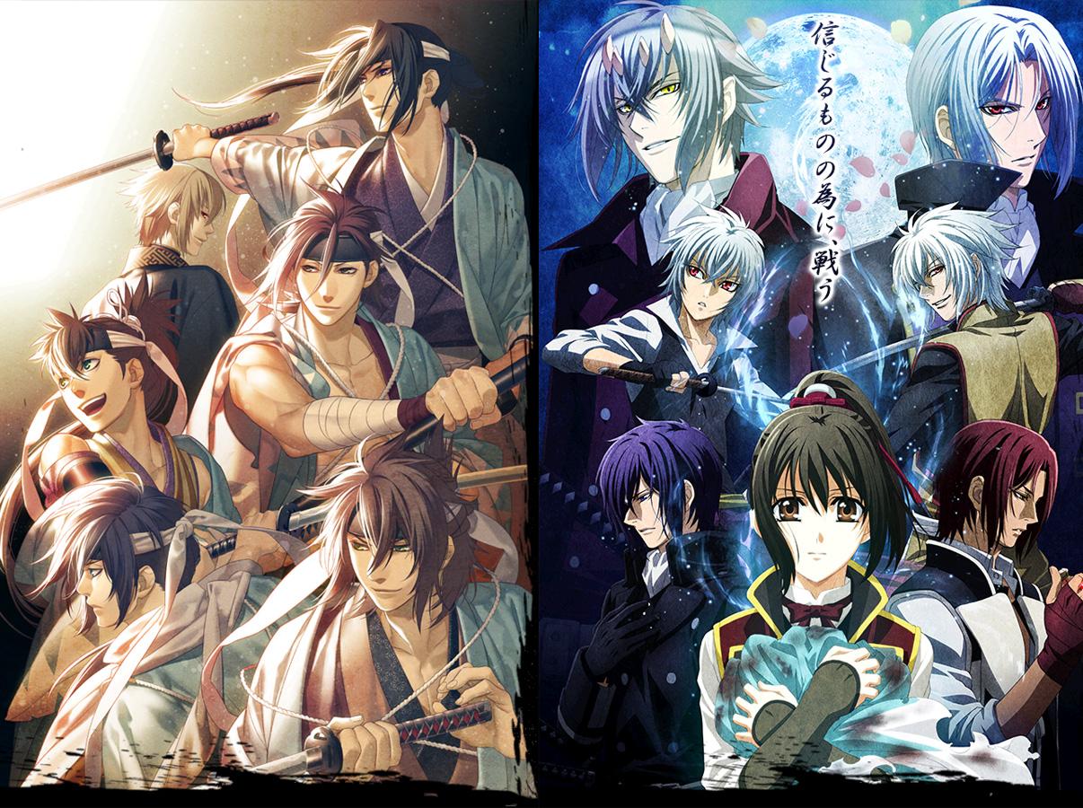 Zu Hakuouki hat sich KSM Anime die zwei neuen Filme gesichert