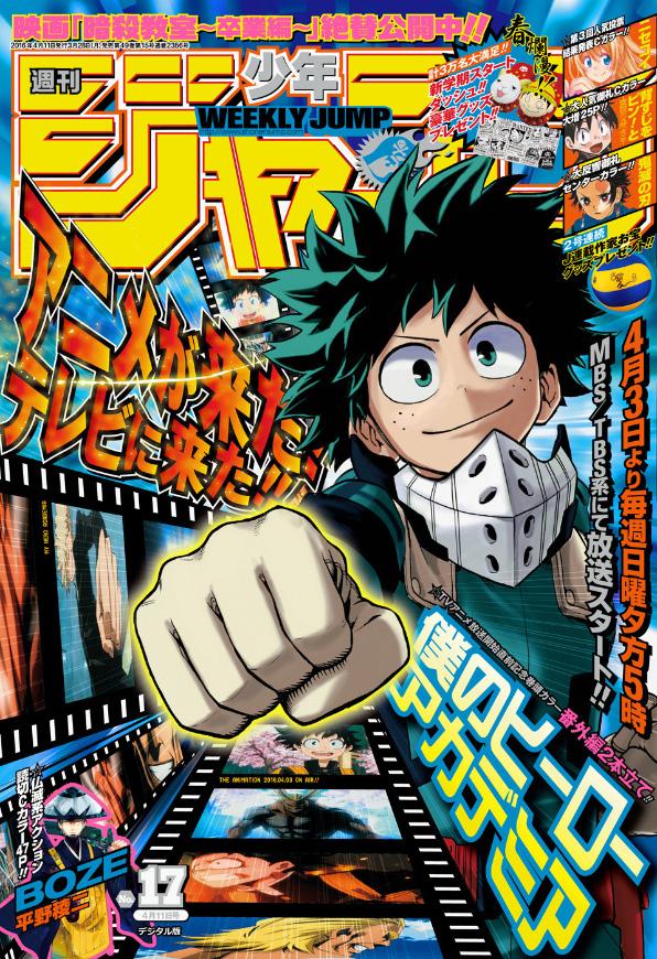 Weekly Shonen Jump TOC Ausgabe 17/2016 von Shueisha *Update*