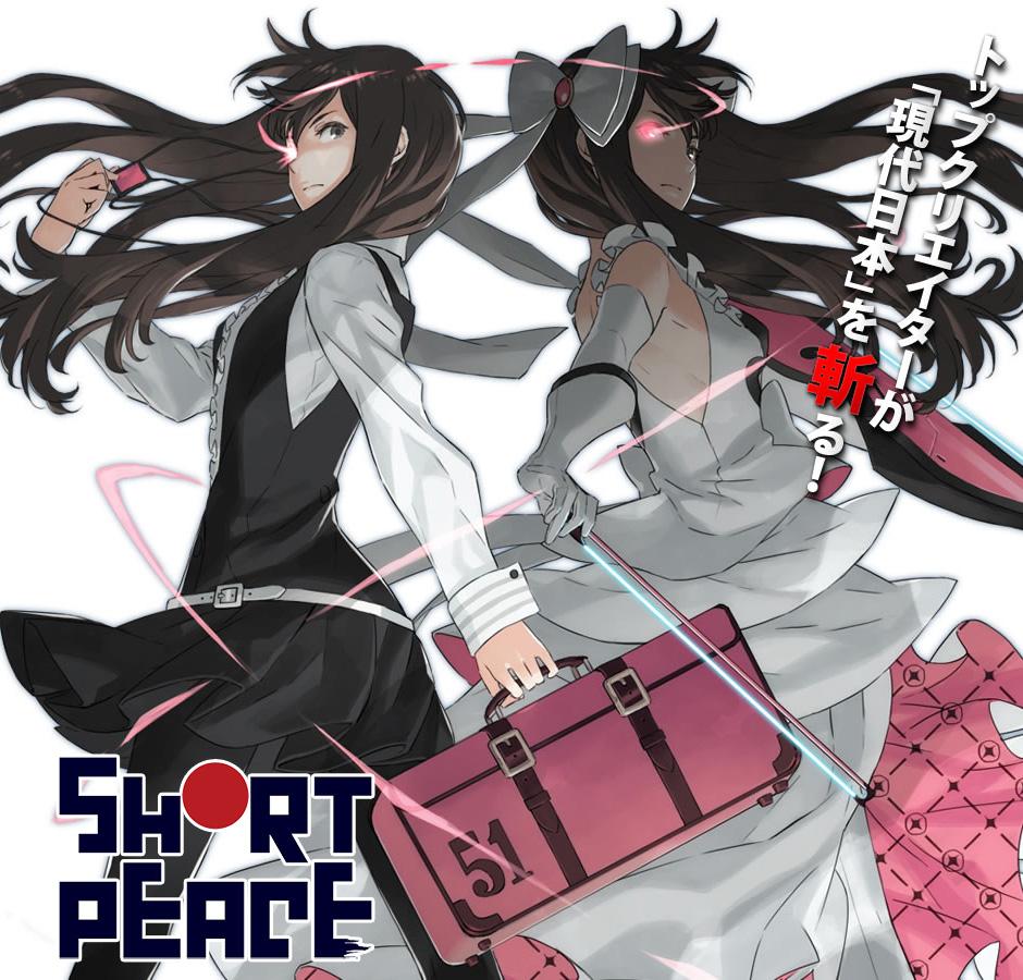 SHORT PEACE: Ranko Tsukigime's Longest Day erscheint im Frühjahr 20