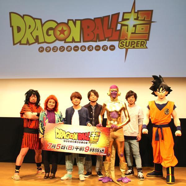 Dragon Ball Super Event