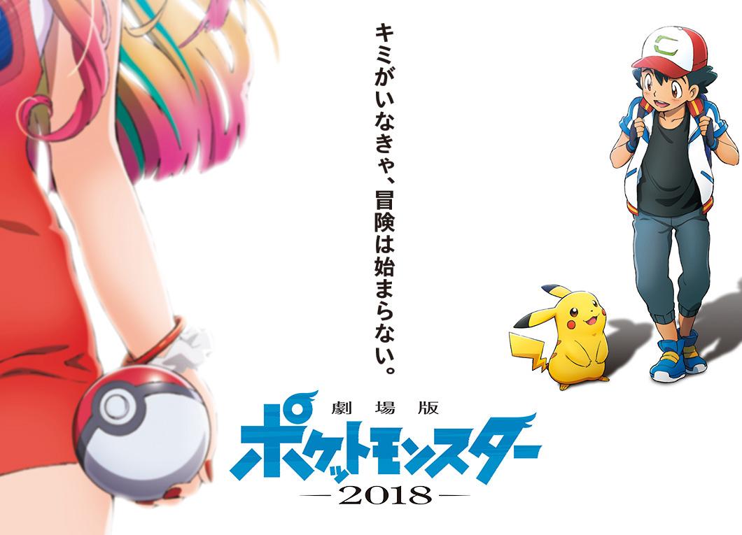 Der nächste Pokémon Film startet am 13. Juli 2018 - Diesmal übernim