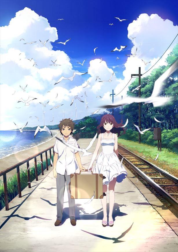 Der romantische ScFi Animefilm Fireworks (Original: Uchiage Hanabi, Sh